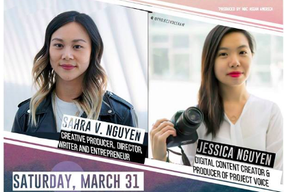 Smith College Spring Symposium: Empowering Voices - AAPI Power Through Media - March 31st, 2018