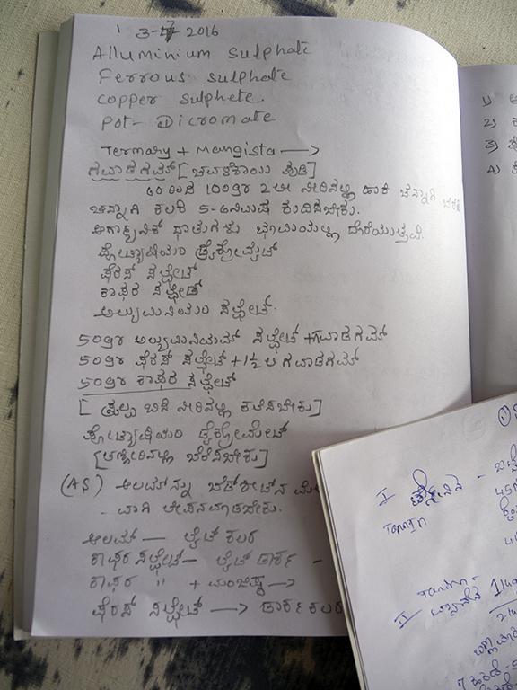10_Dye_Notebook.jpg
