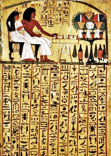 EgyptianHeiroglyphs-03.jpg