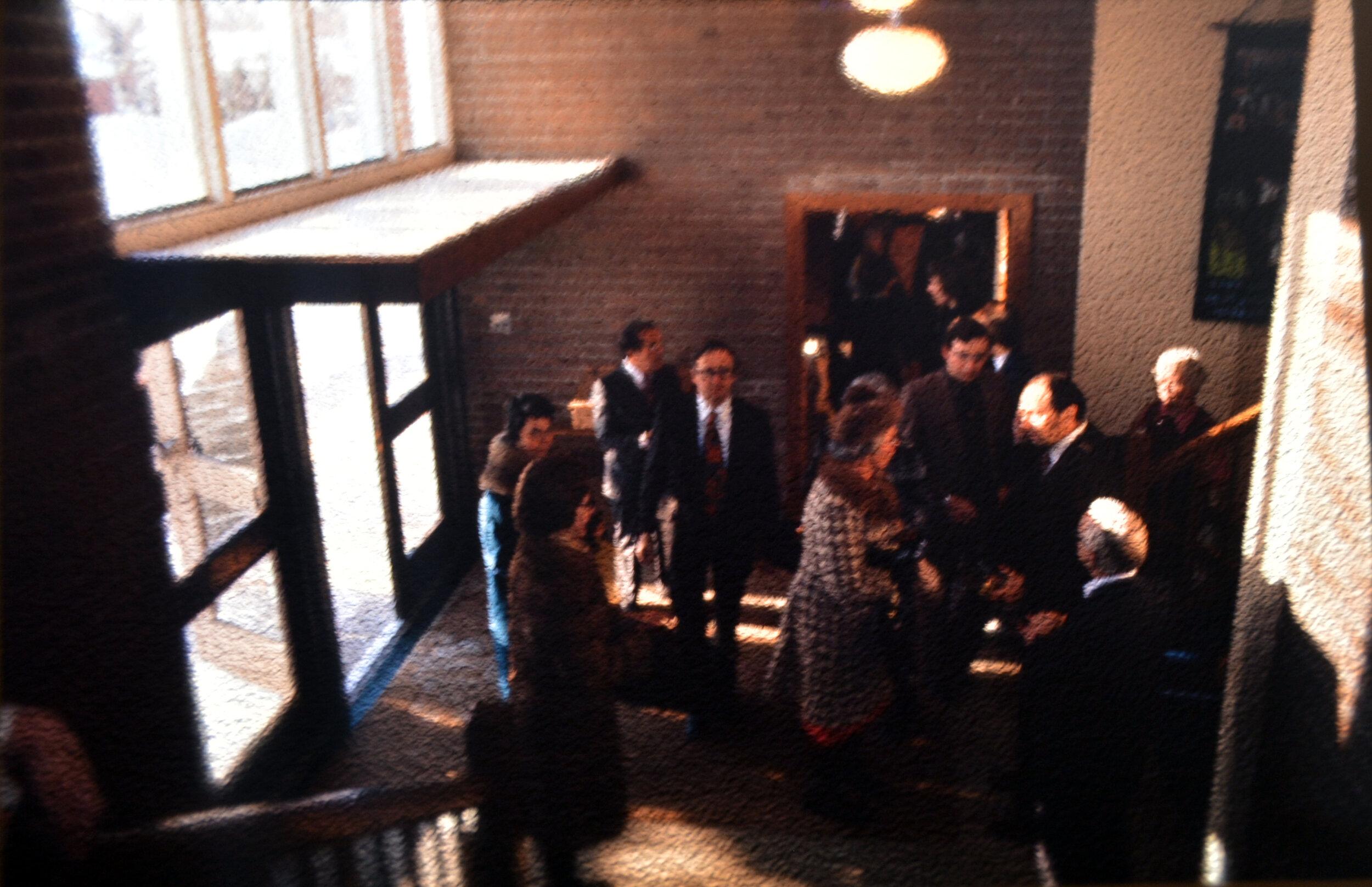 SGC 1970s - Entrance