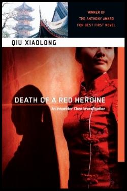 death-of-a-red-heroine.jpg