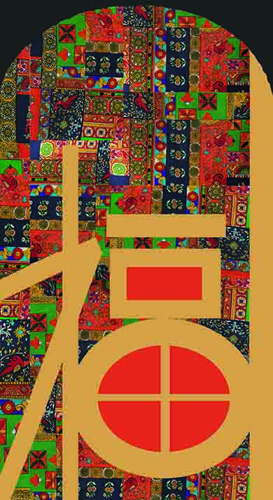"""Lucky Red Envelope 2  Computer generated design, digital print (1 of 1)  48"""" x 25""""  2018"""