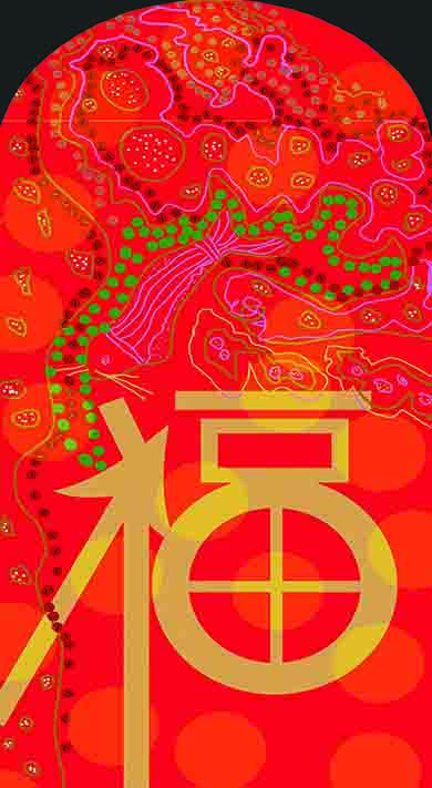 """Lucky Red Envelope 4  Computer generated design, digital print (1 of 1)  48"""" x 25""""  2018"""