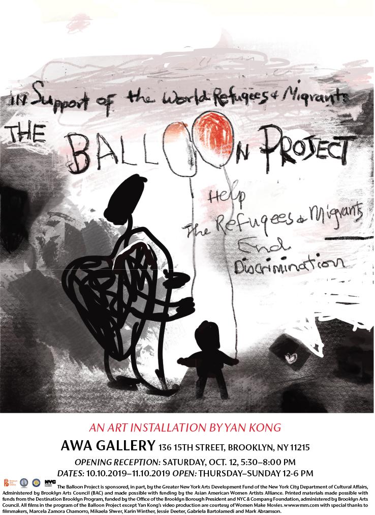 webThe_Balloon_Project_YK.jpg