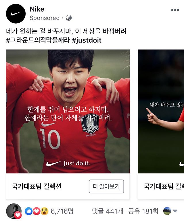 My commercial works with colleague photographers Ryu Seung-Il and Cho Woohae for #nike #commercialphotography #sportsphotography #soccer #koreanationalsoccerteam #womensoccer #jisoyeon #나이키 #광고사진 #스포츠사진 #축구 #여자축구 #지소연 #조소현 #장슬기