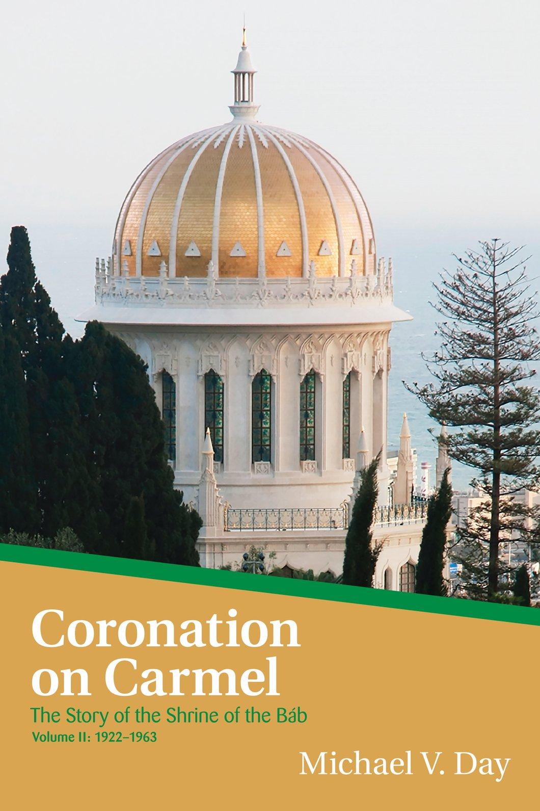 Coronation On Carmel.jpg