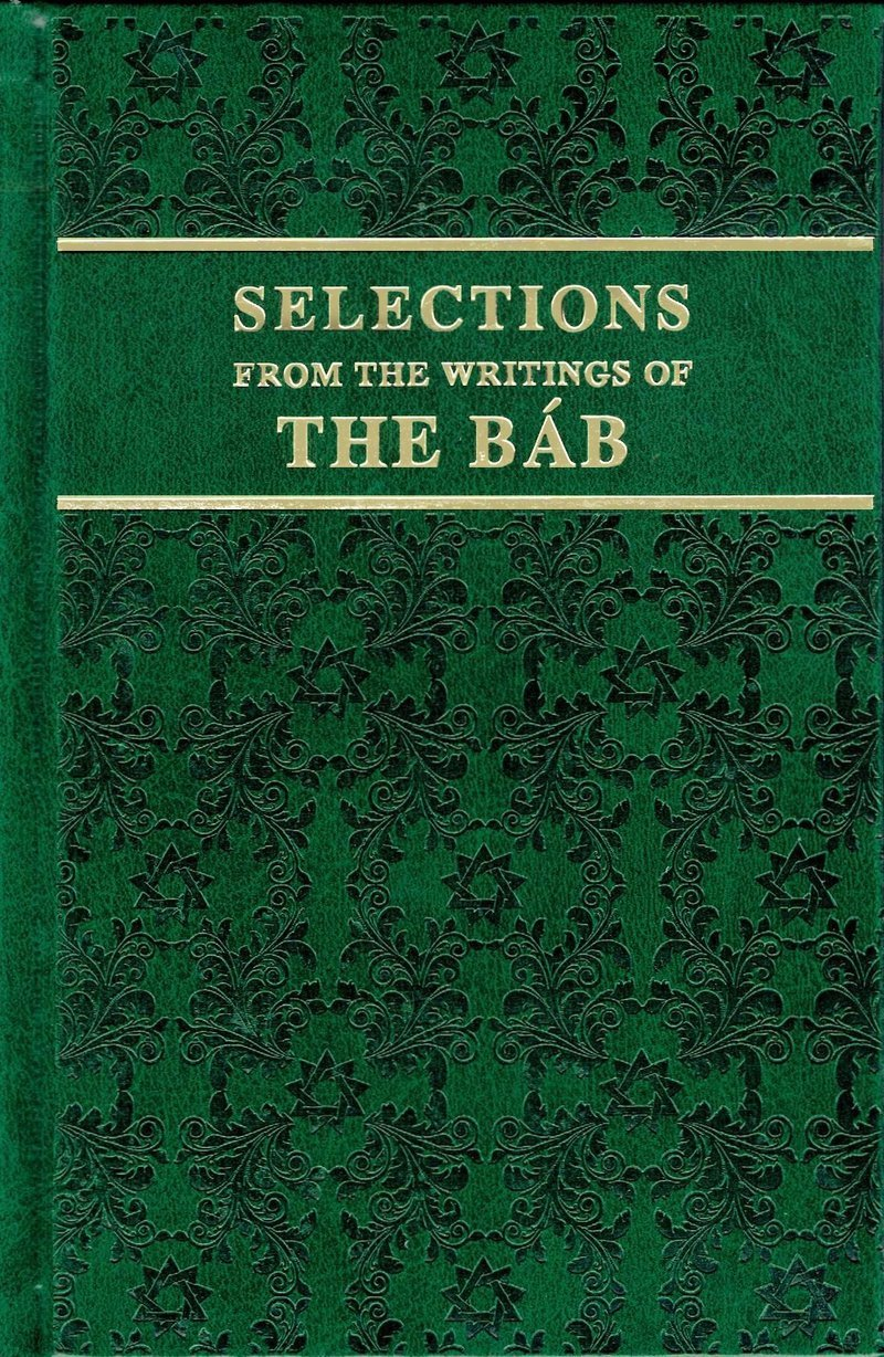 Selections From the Writings of The Bab.jpg
