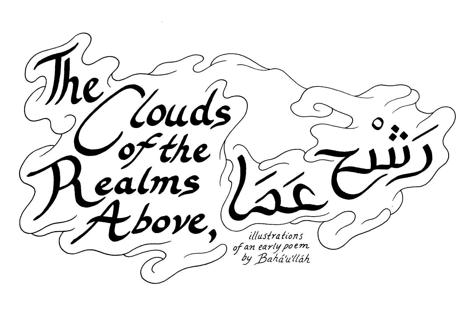 Clouds of the Realms Above exhibition — Ponsonby