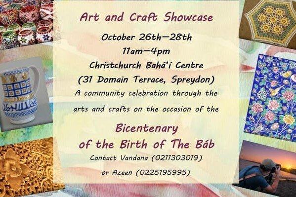 Art and Craft Showcase — Spreydon, Christchurch