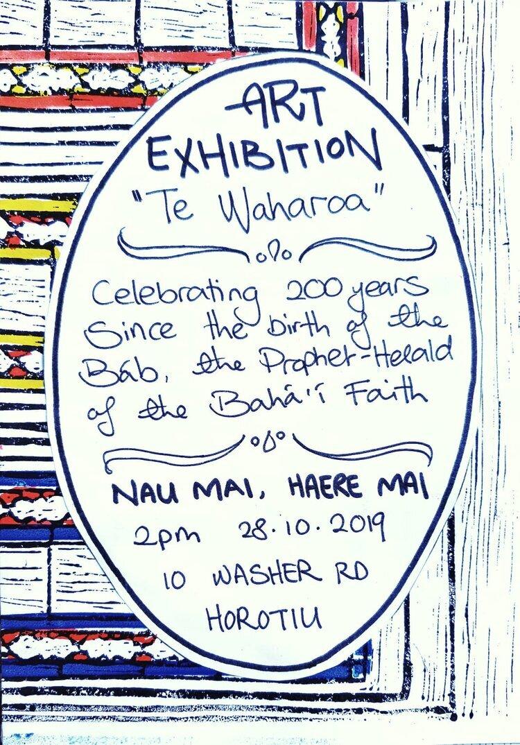Te Waharoa exhibition poster
