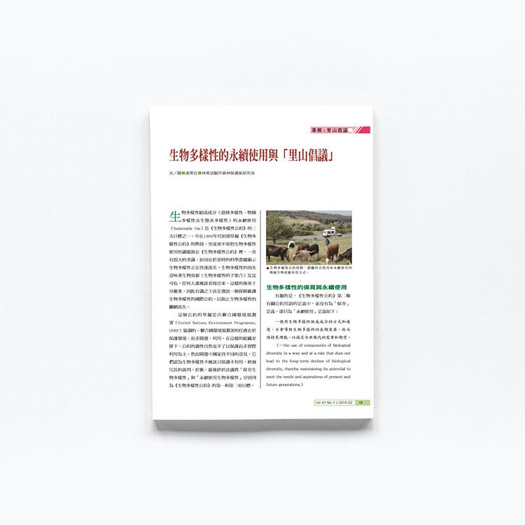 book04.jpg
