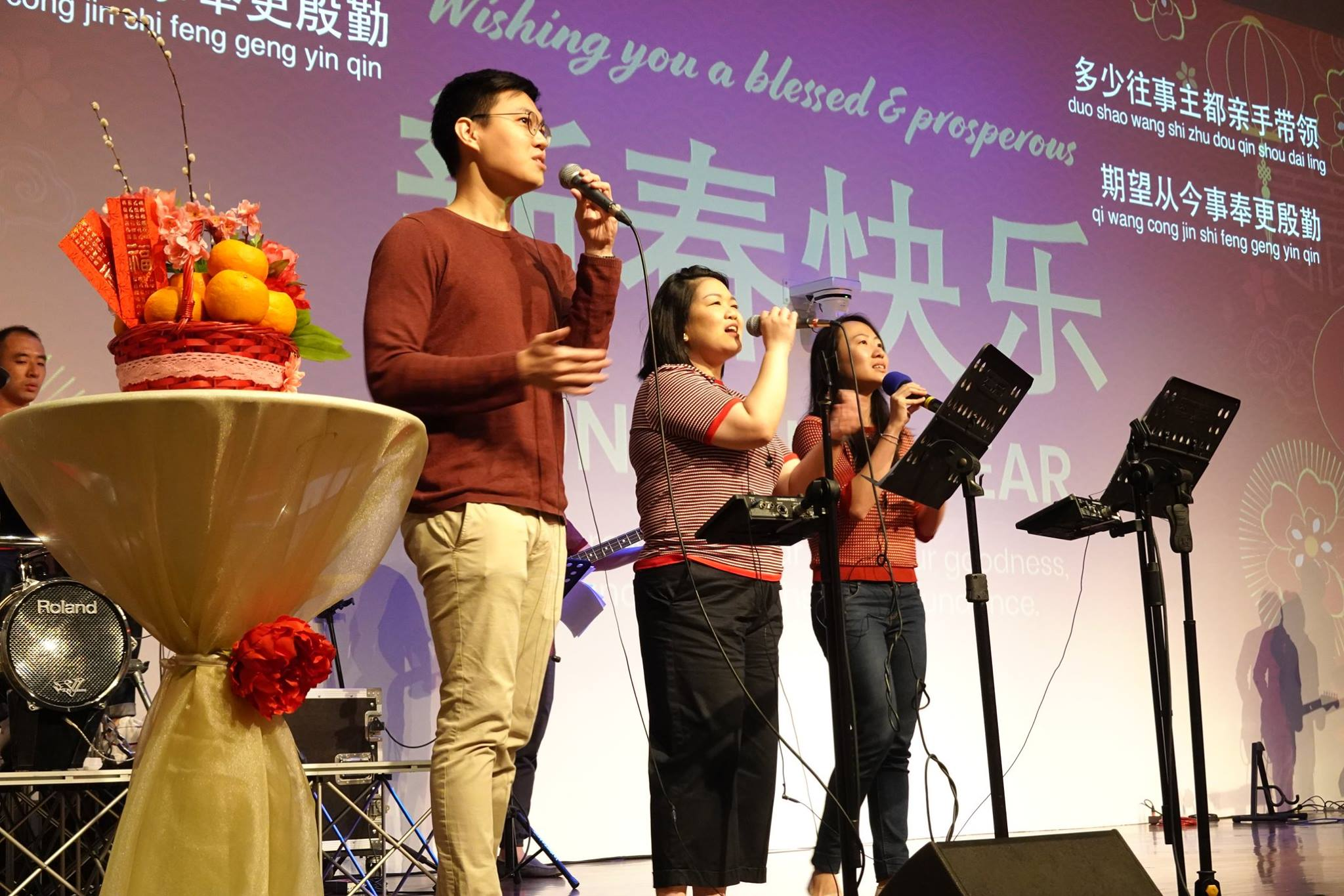 Chinese New Year Service 2019
