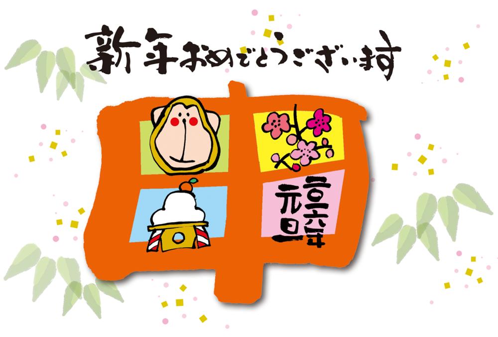 Image source:  yubin-nenga.jp