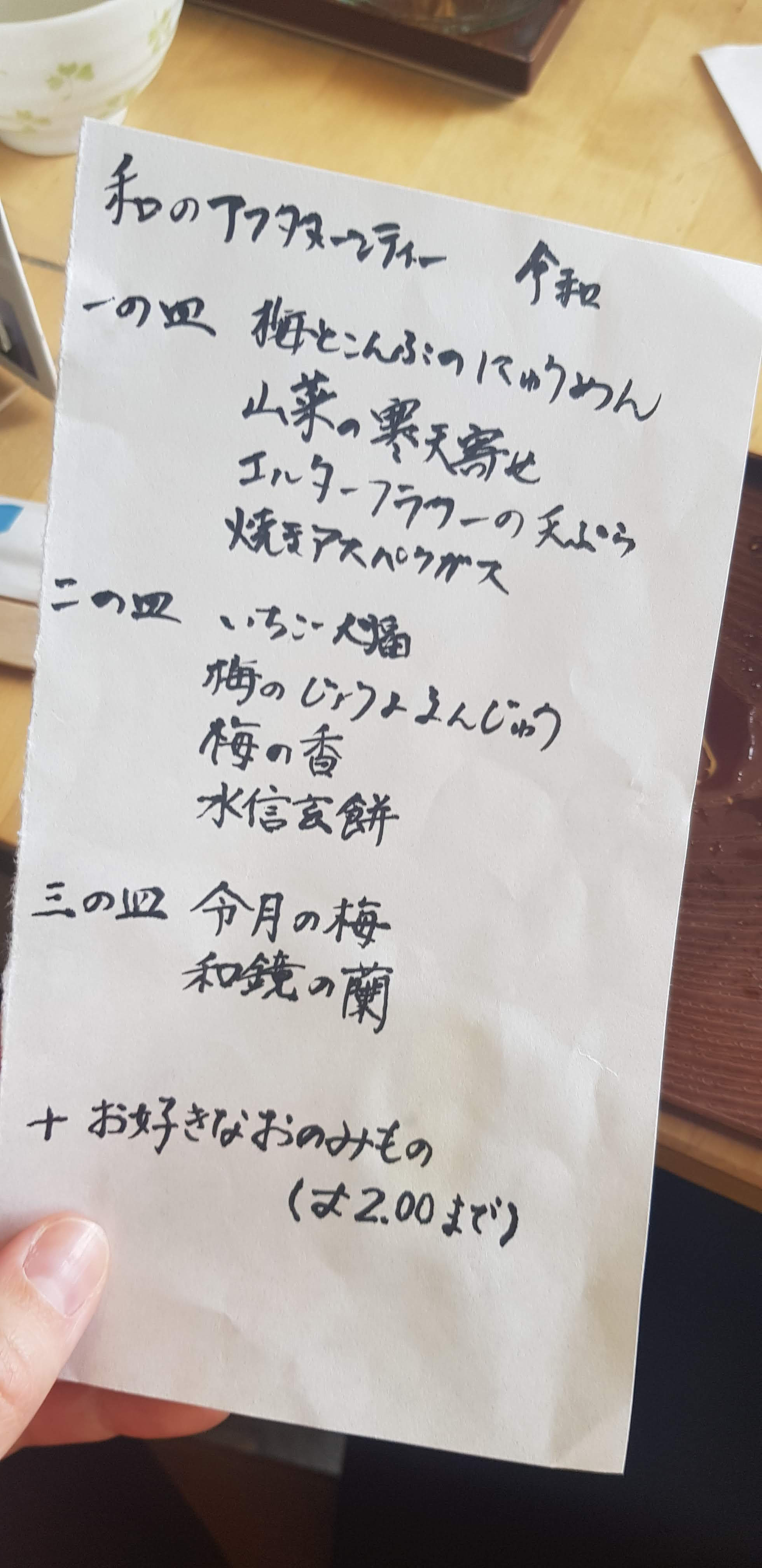 Step Up Japanese Japanese Lessons in Brighton Cafe an an Fran Wrigley 2019 3.jpg