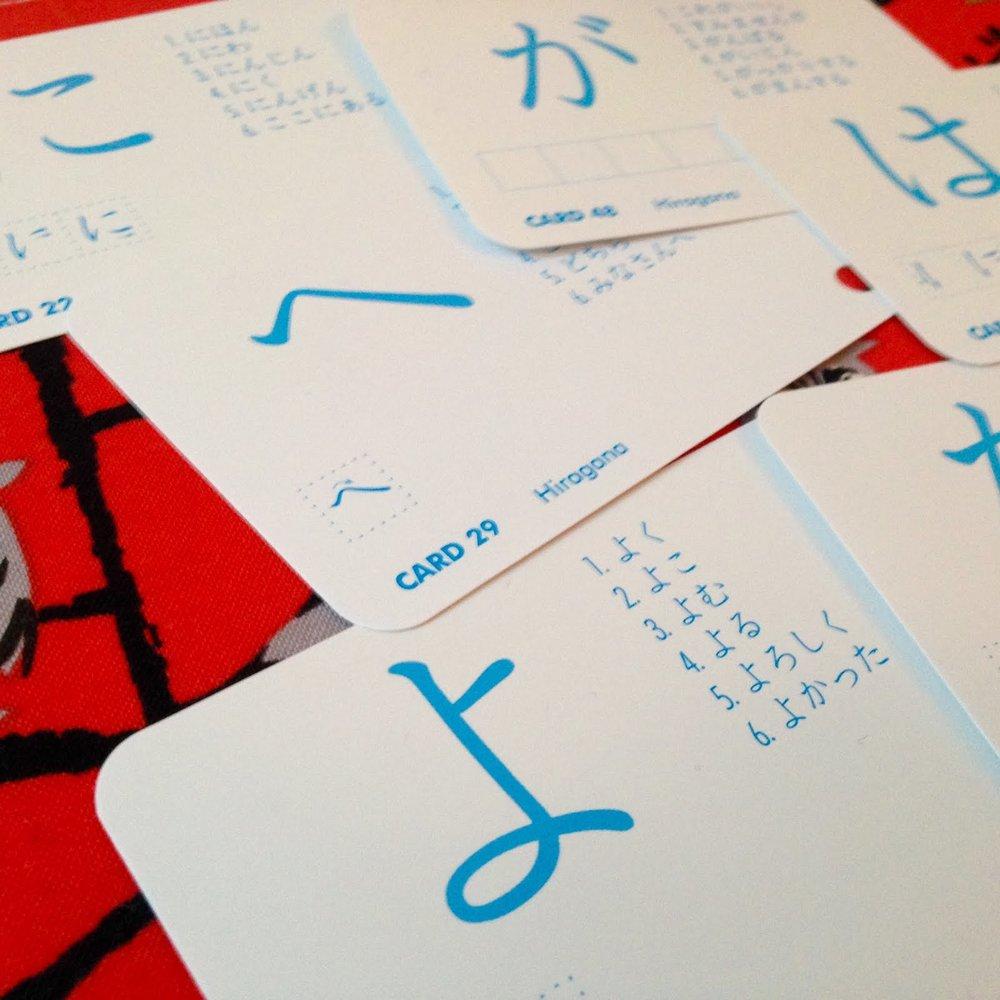 Step Up Japanese blog Fran Wrigley Is it Shimbun or Shinbun Japanese Lessons Brighton.jpg