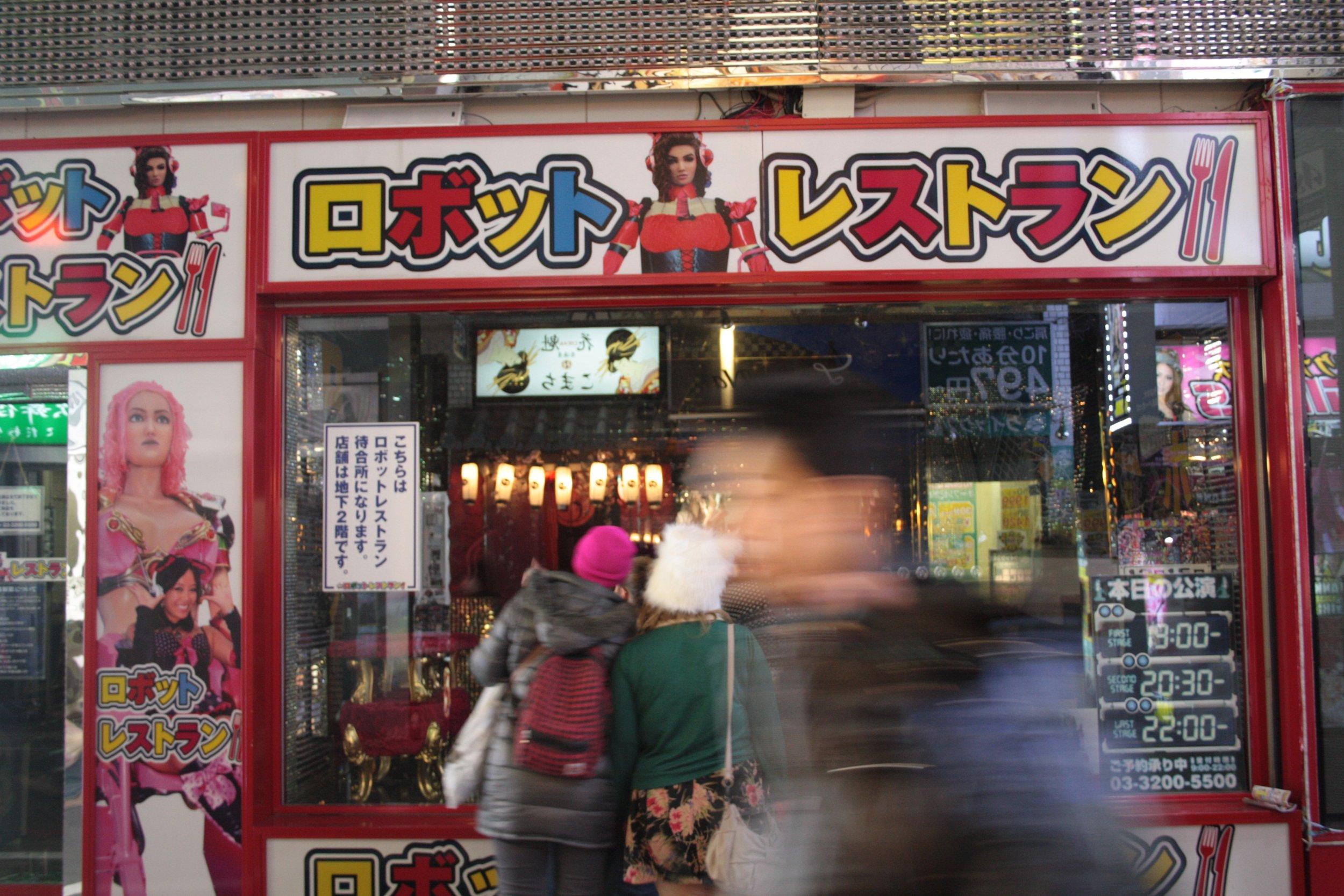 Step Up Japanese Fran Wrigley Robot Restaurant Tokyo Japanese Lessons Brighton.jpg