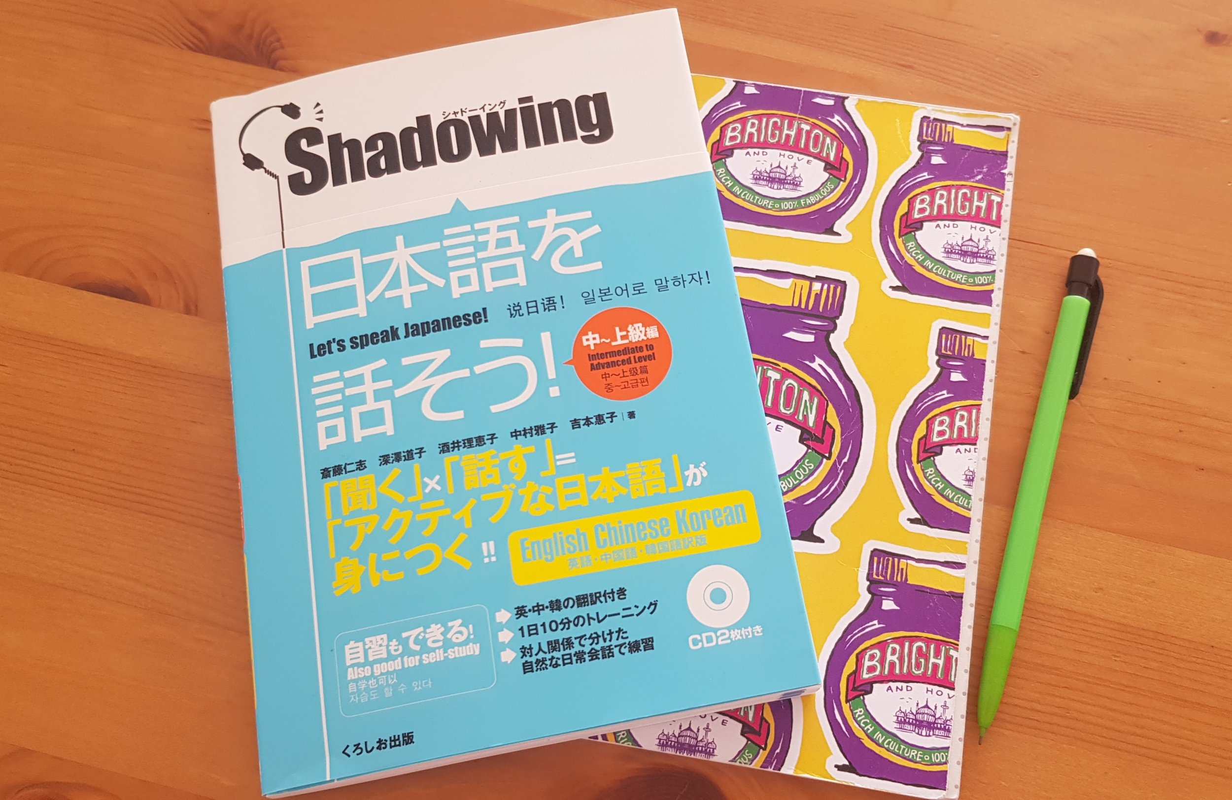 Step Up Japanese Fran Wrigley Japanese Lessons Brighton Shadowing.jpg