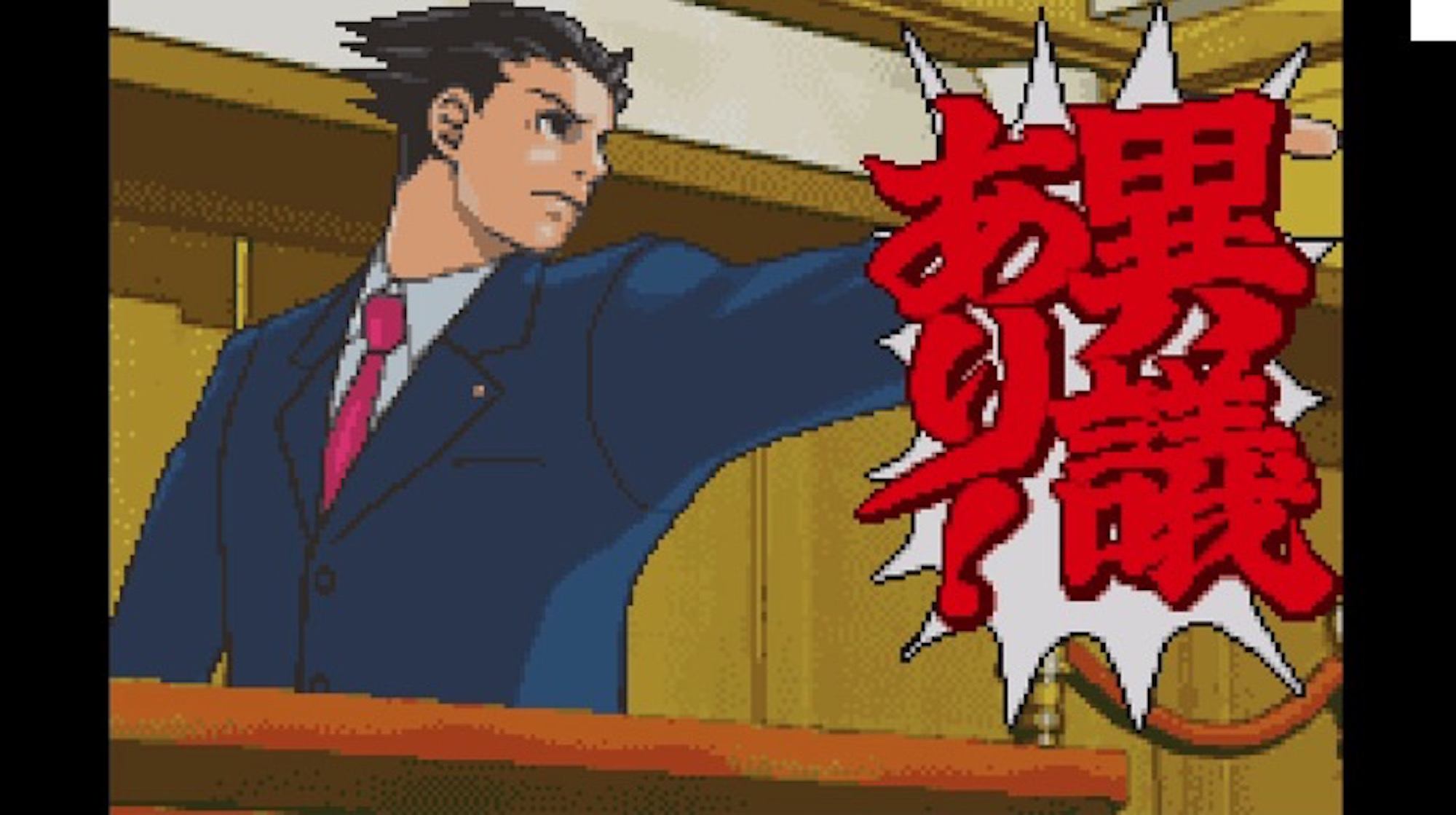 Learn Japanese by Playing Ace Attorney Gyakuten Saiban Step Up Japanese Japanese Lessons Brighton Fran Wrigley.jpg