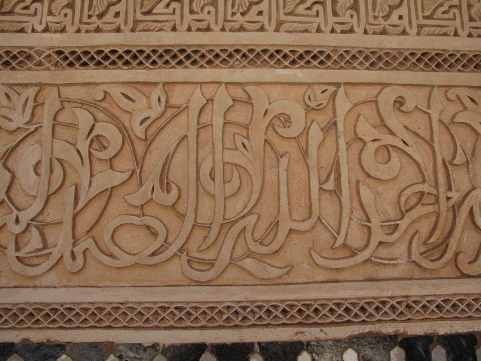 stucco-calligraphy.jpg