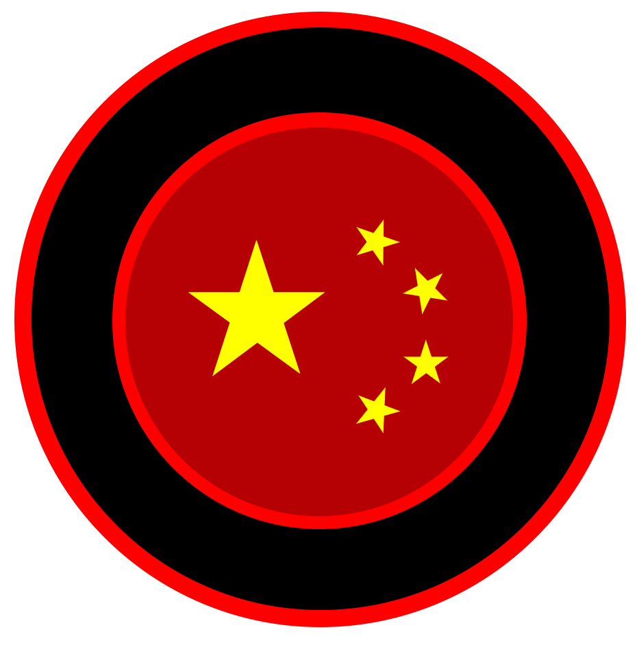 chinese circle 1.jpg