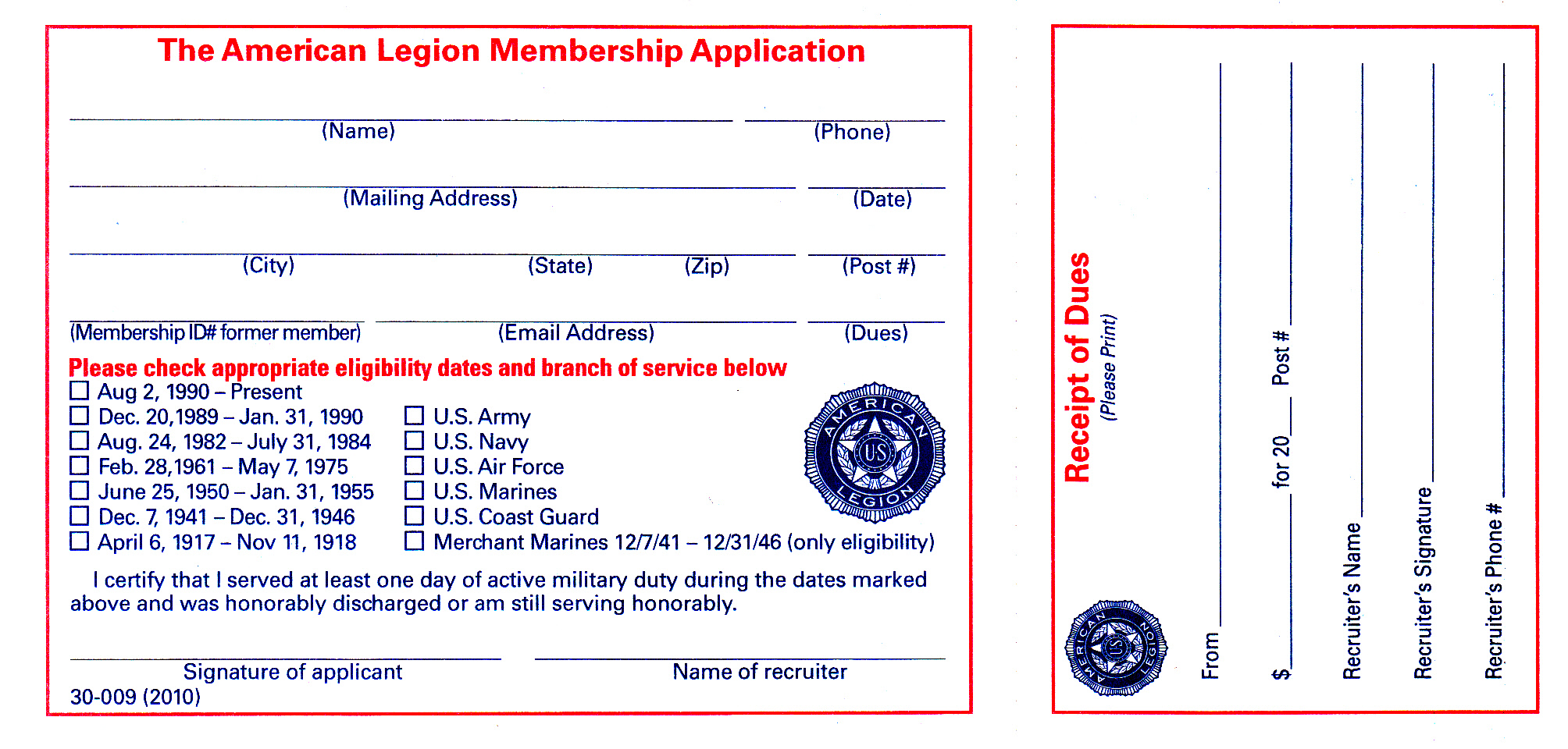 AL Membership Form.jpg