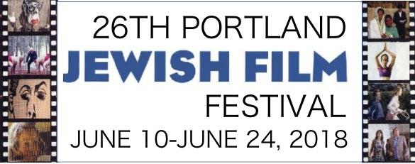 PortlandJewishFilmFestival2018.jpg