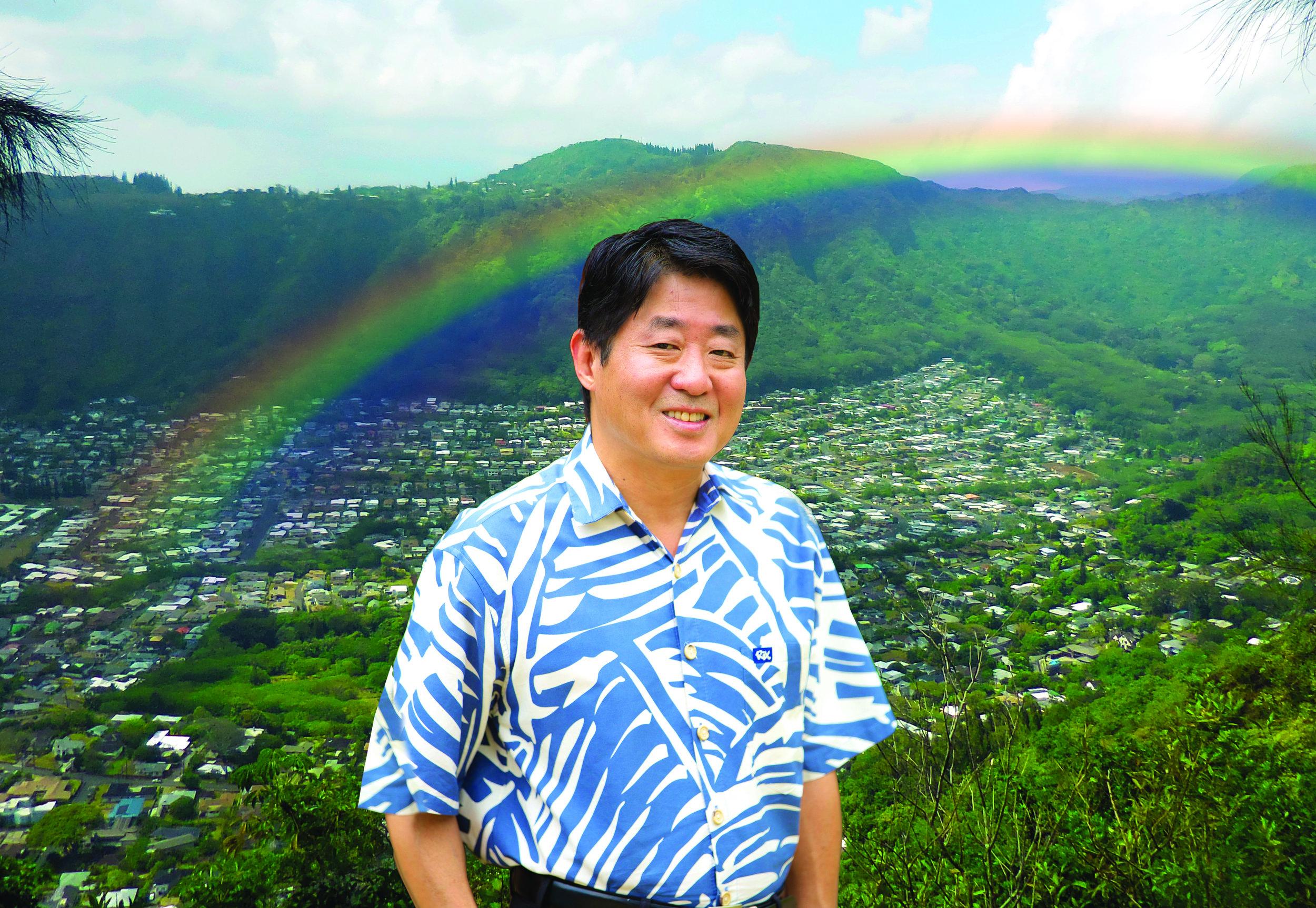 Dale Rainbow R1.jpg
