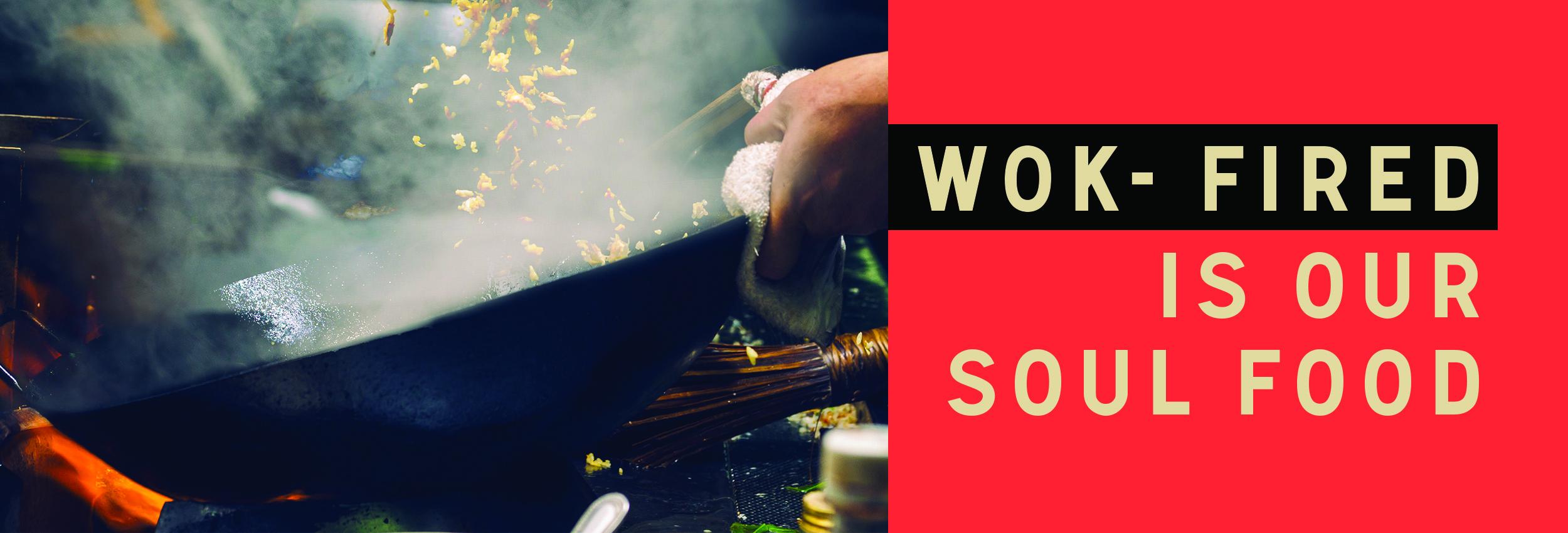 wok-fired.jpg