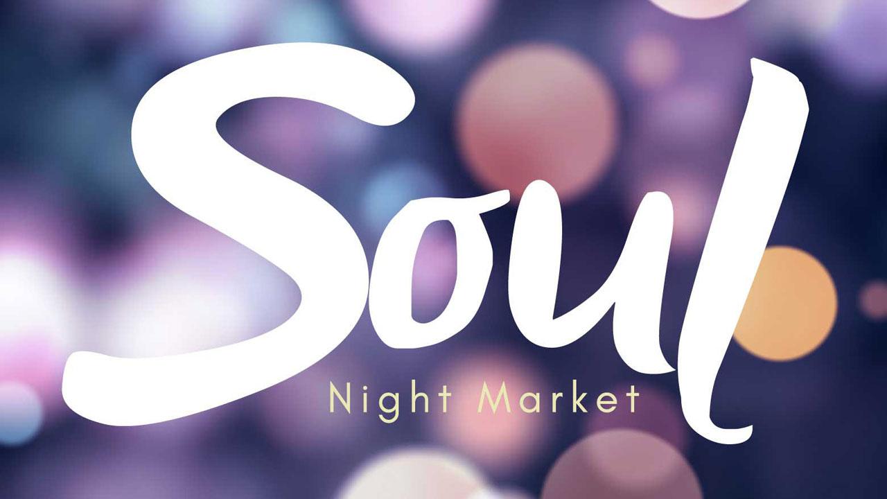 soul-night-market.jpg