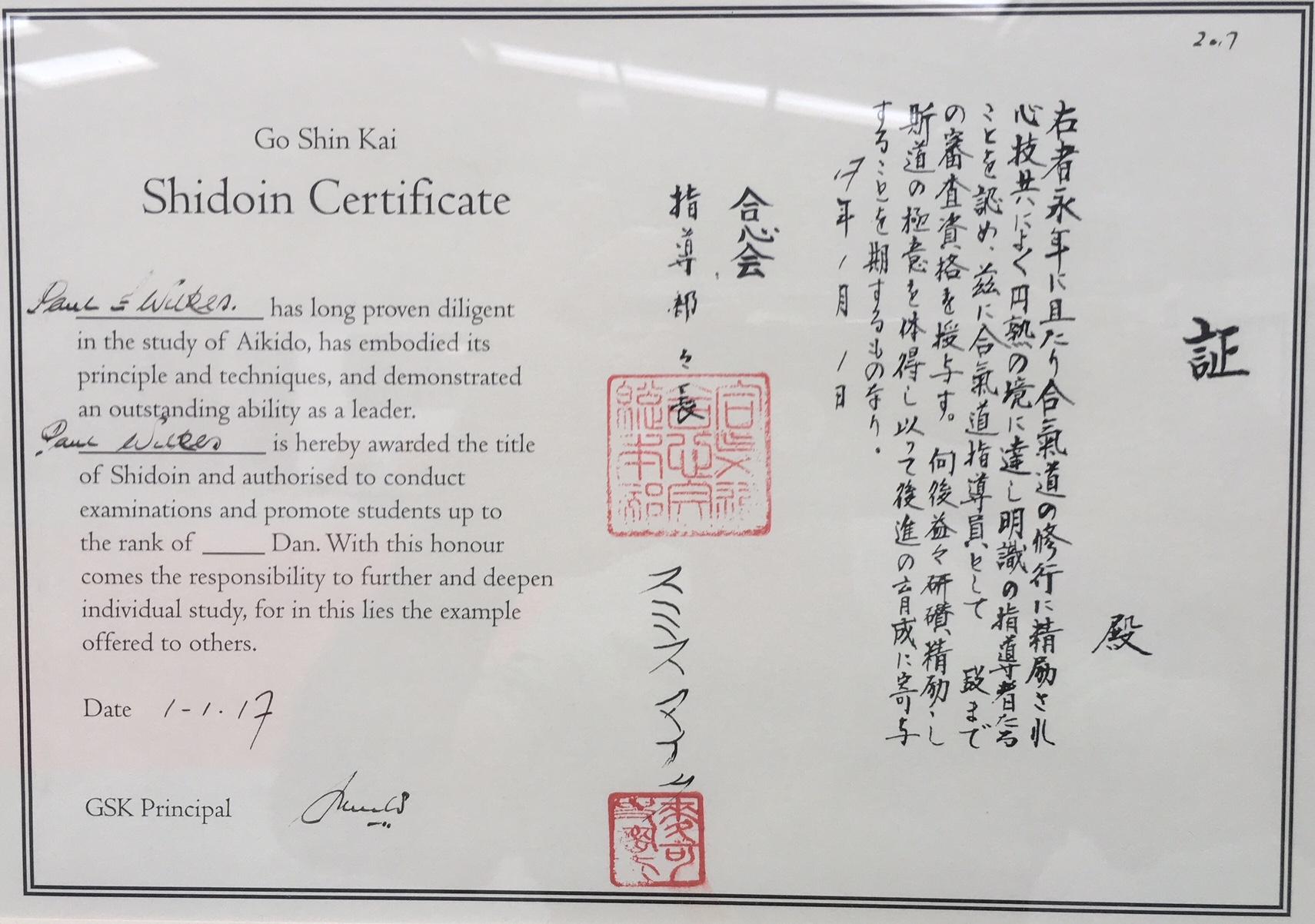 Hombu Aikikai Shidoin Certificate