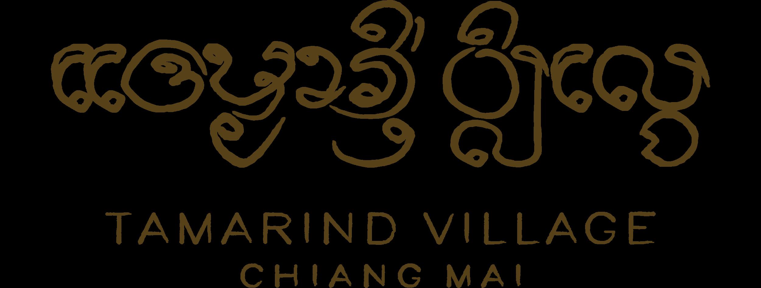 Tamarind Village Logo-01.png