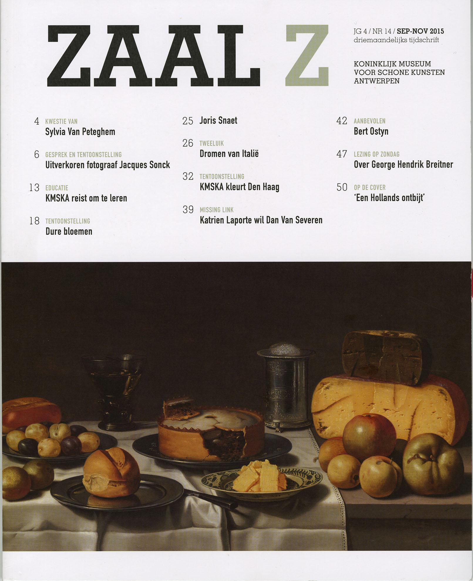 Zaal Z (Moments)