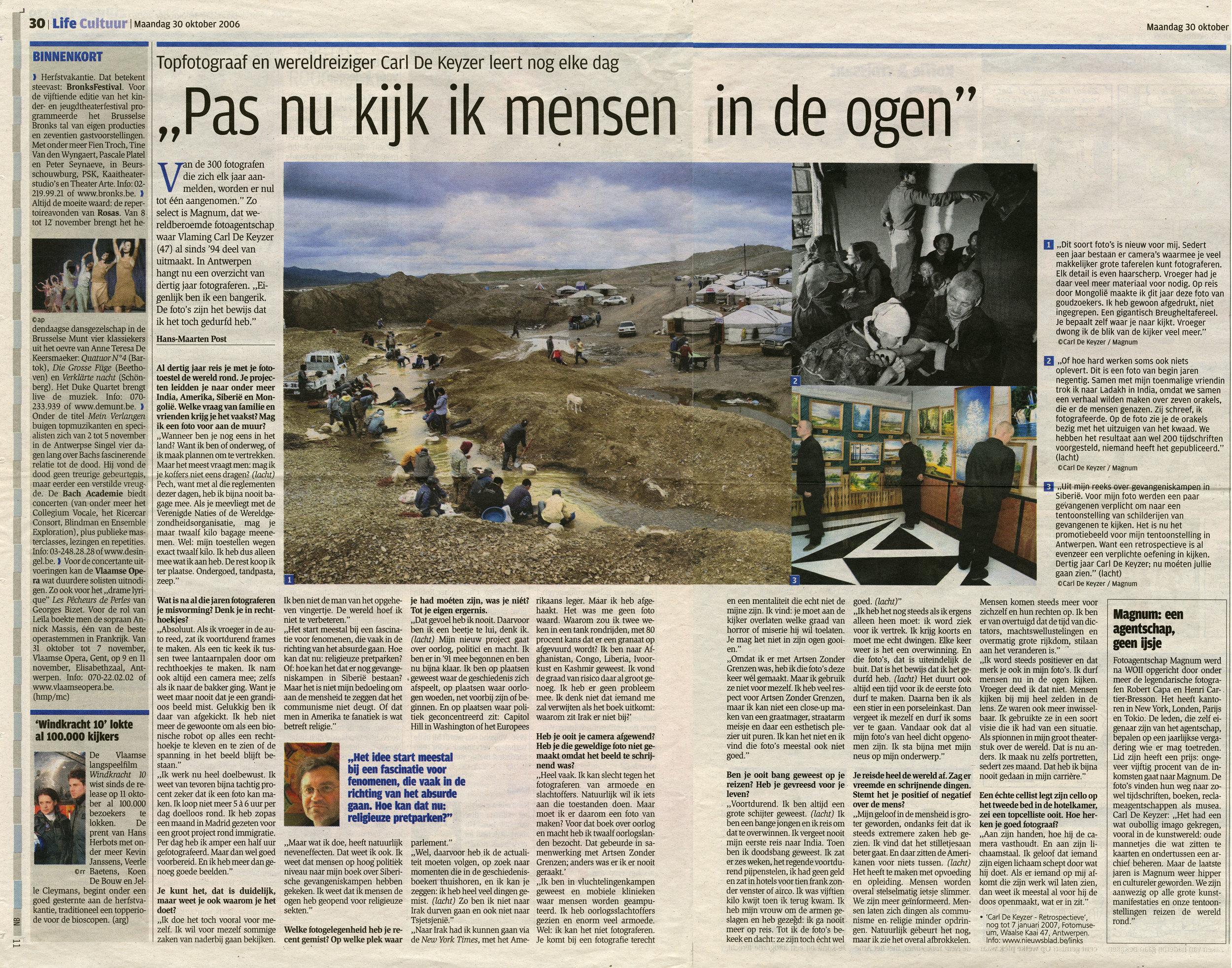 Het Nieuwsblad (retro)