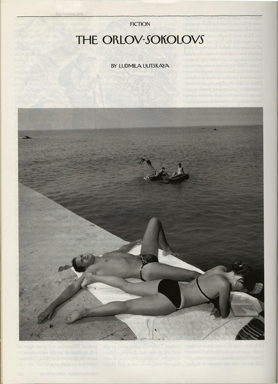 New Yorker (USSR)