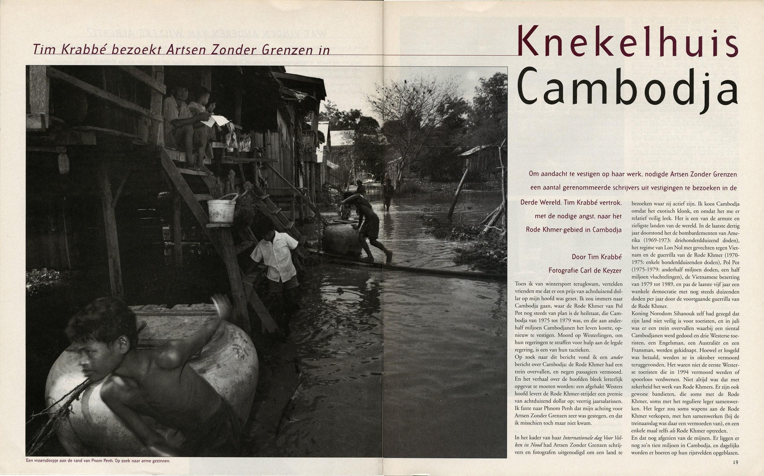 Nieuwe Revu (Cambodia)