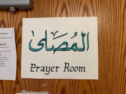 prayer+room+.jpg