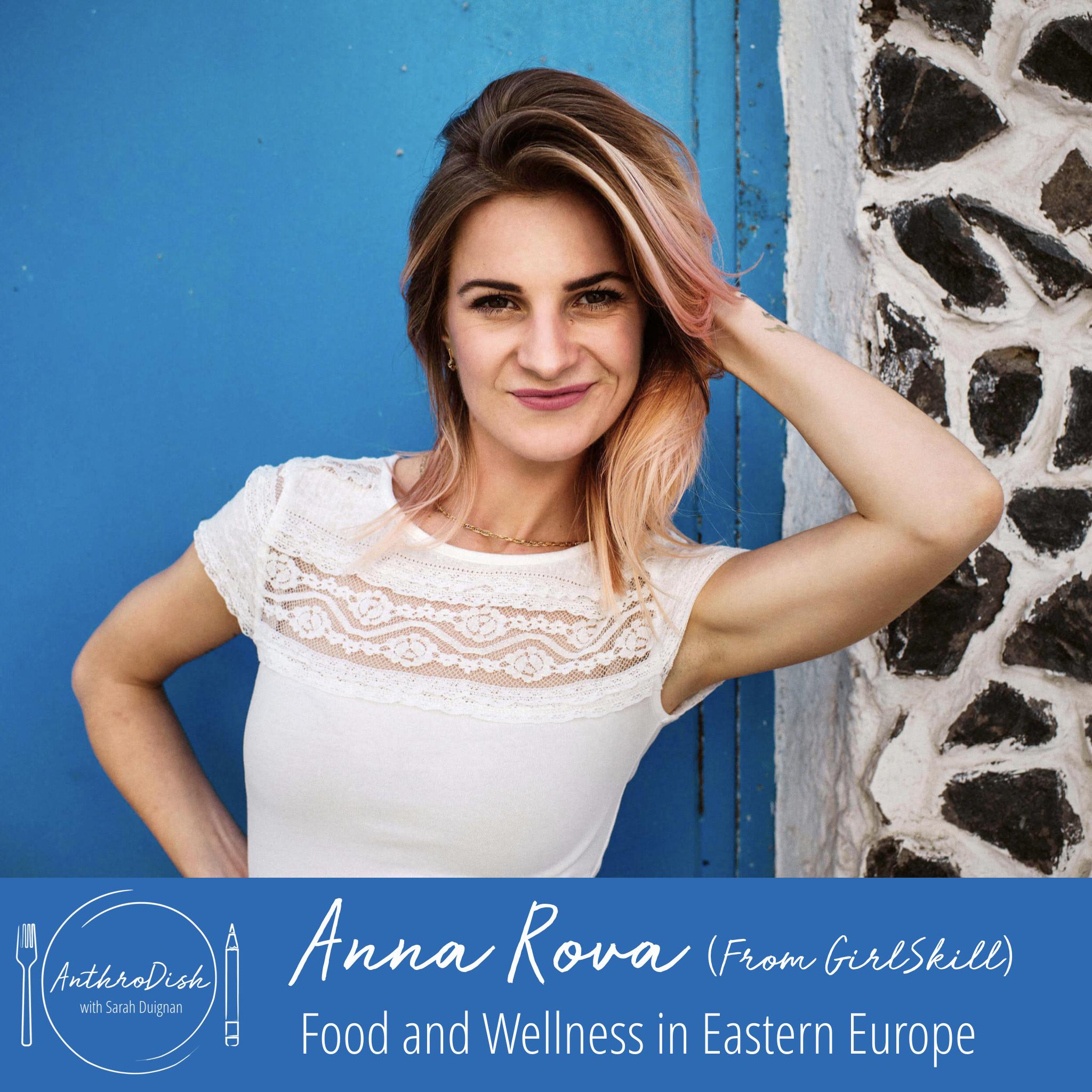 Anna Rova Promo Photos.001.jpeg