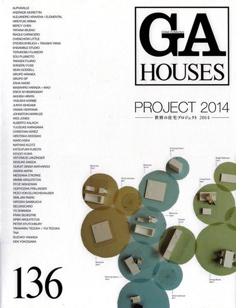GA Houses - Project 2014