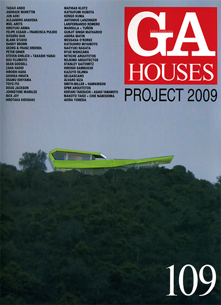 GA Houses - Project 2009
