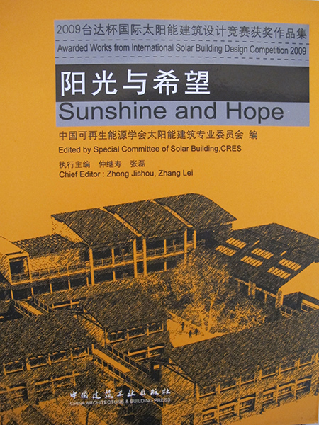 Sunshine and Hope - 2009