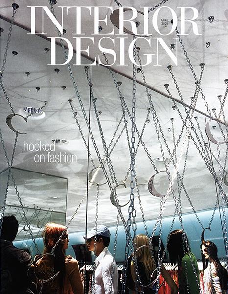 Interior Design - April 2005