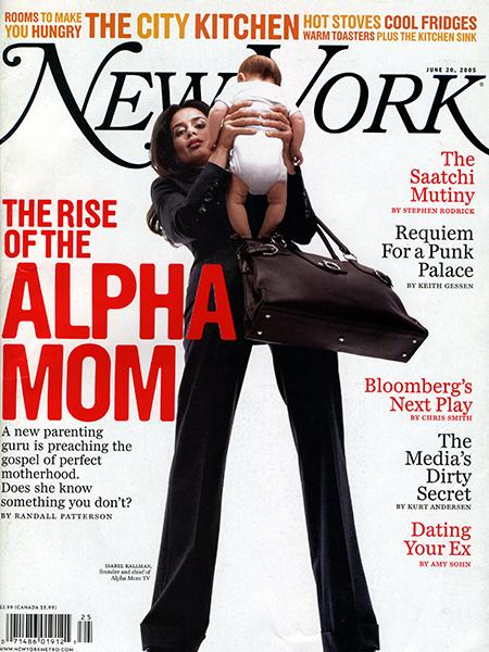 New York Magazine - June 2005