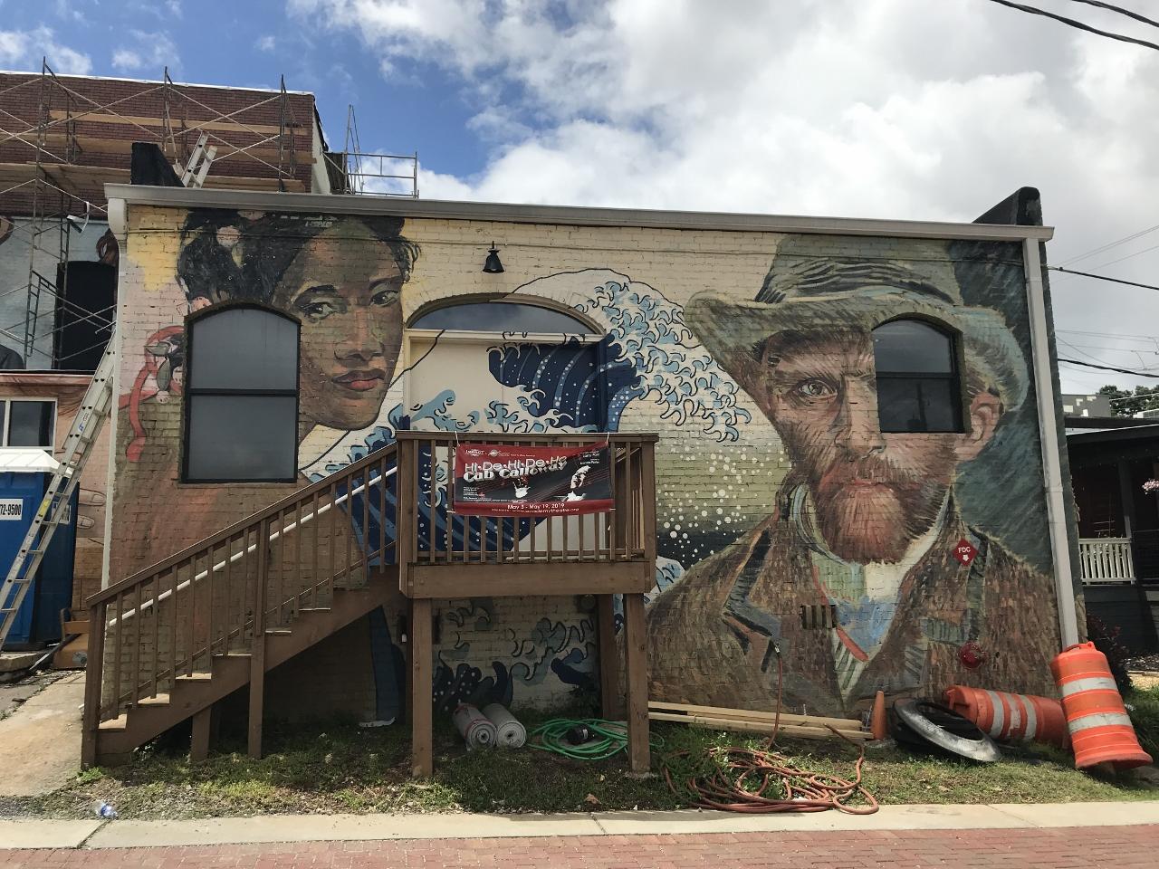 Hapeville Street Art - The City Dweller (8).jpg