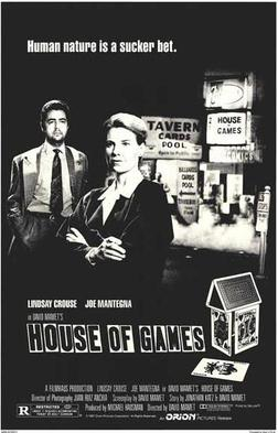 HouseofGames.JPG