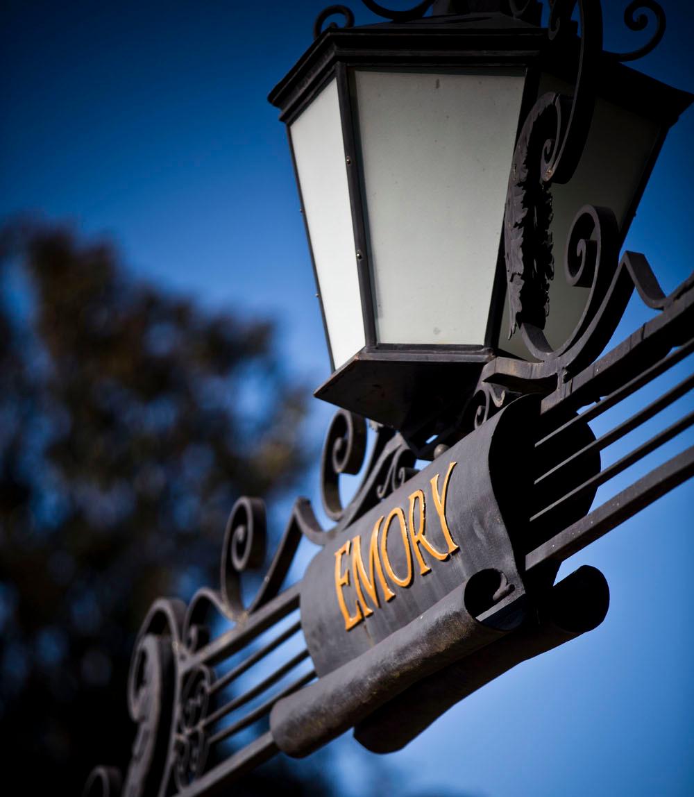 emory lamp.png