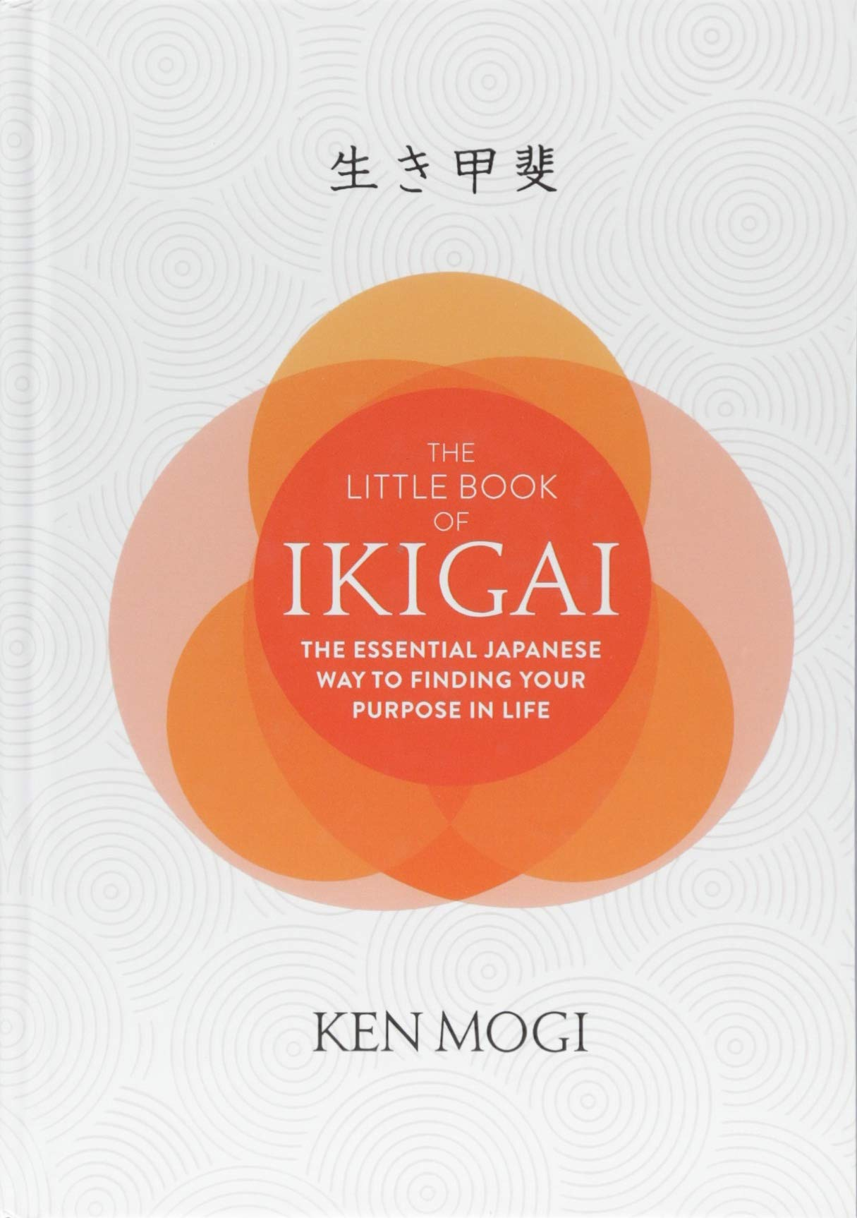 the little book of ikigai.jpg