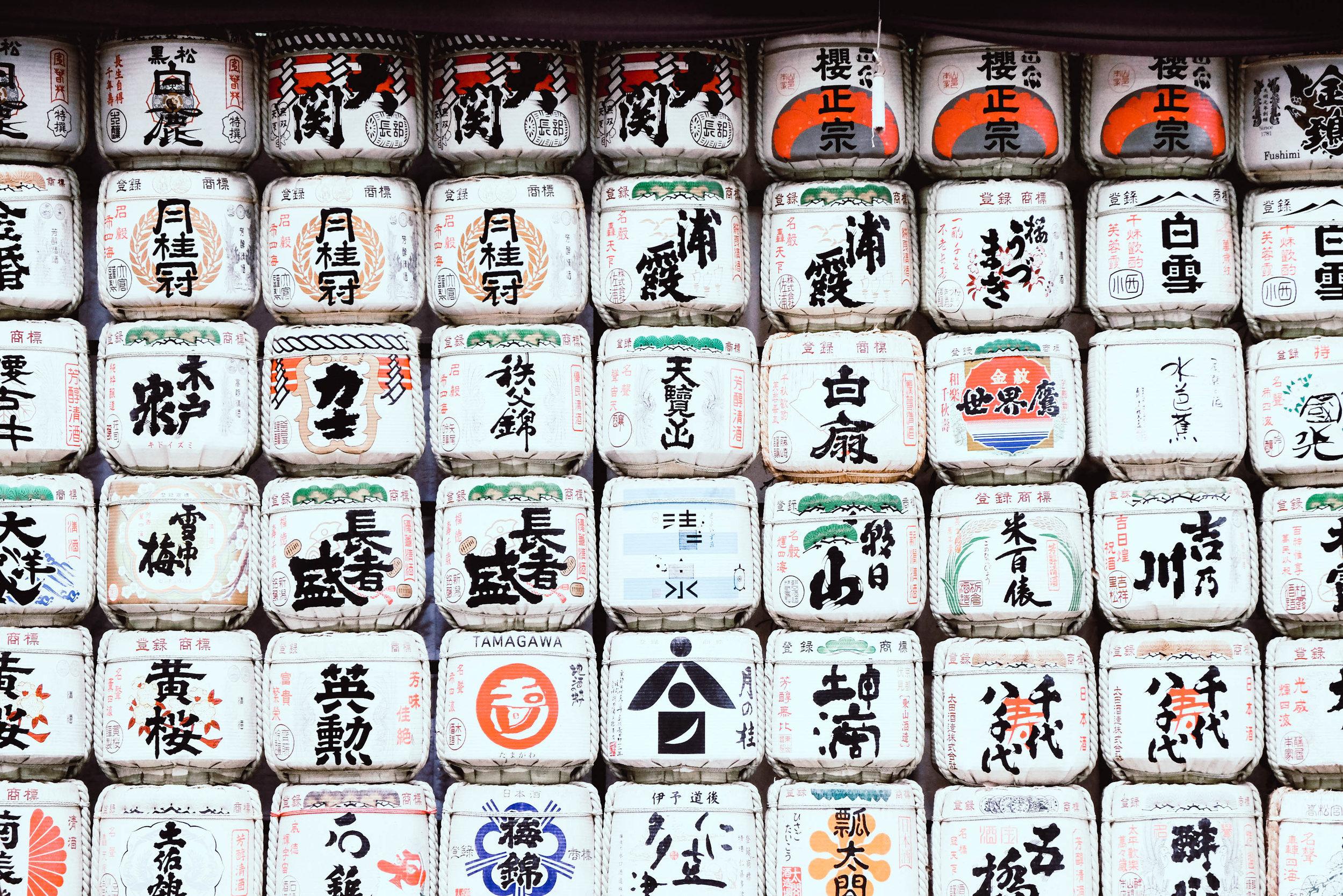 8.27.19_tokyo-7.jpg