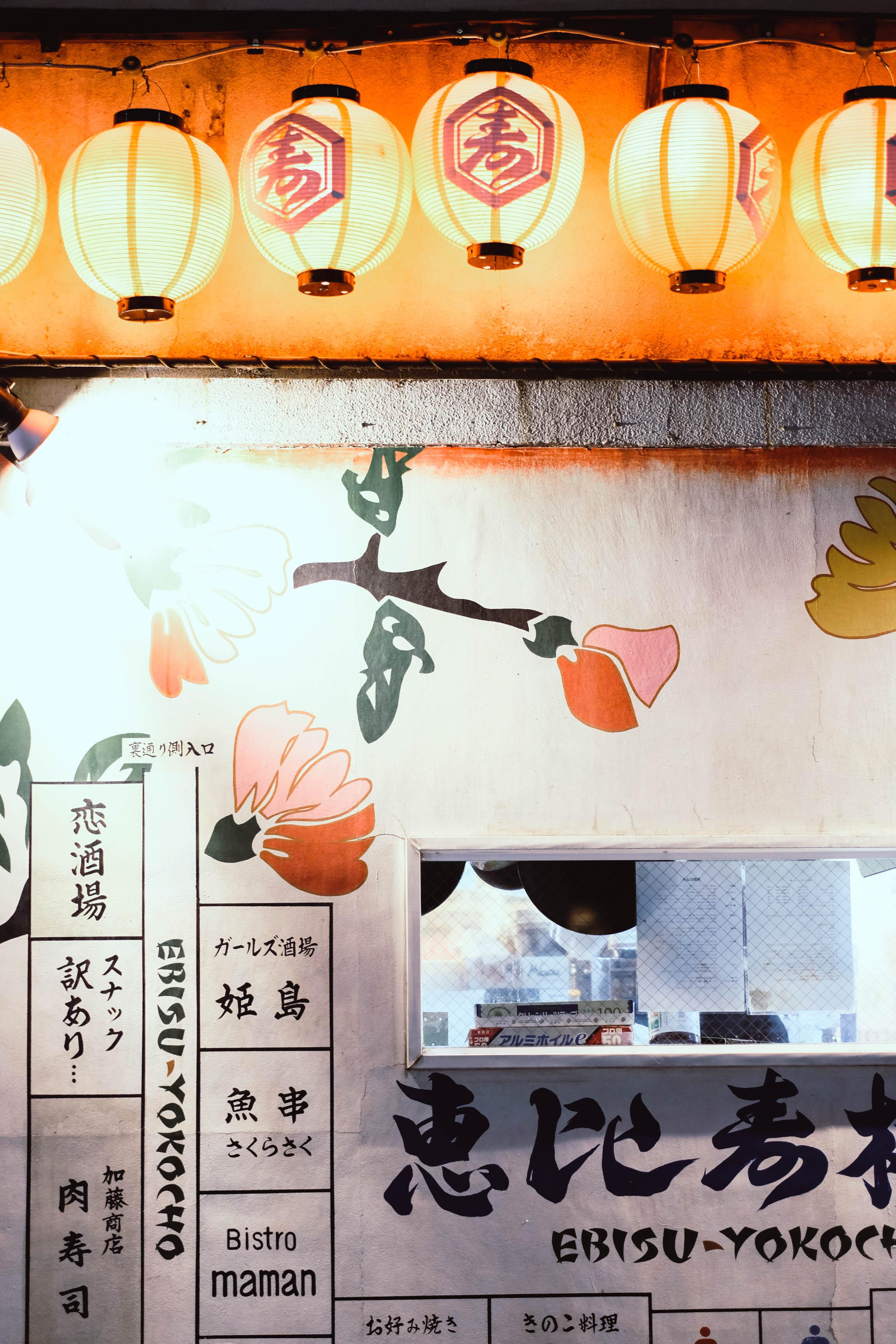 8.28.19_tokyo-17.jpg