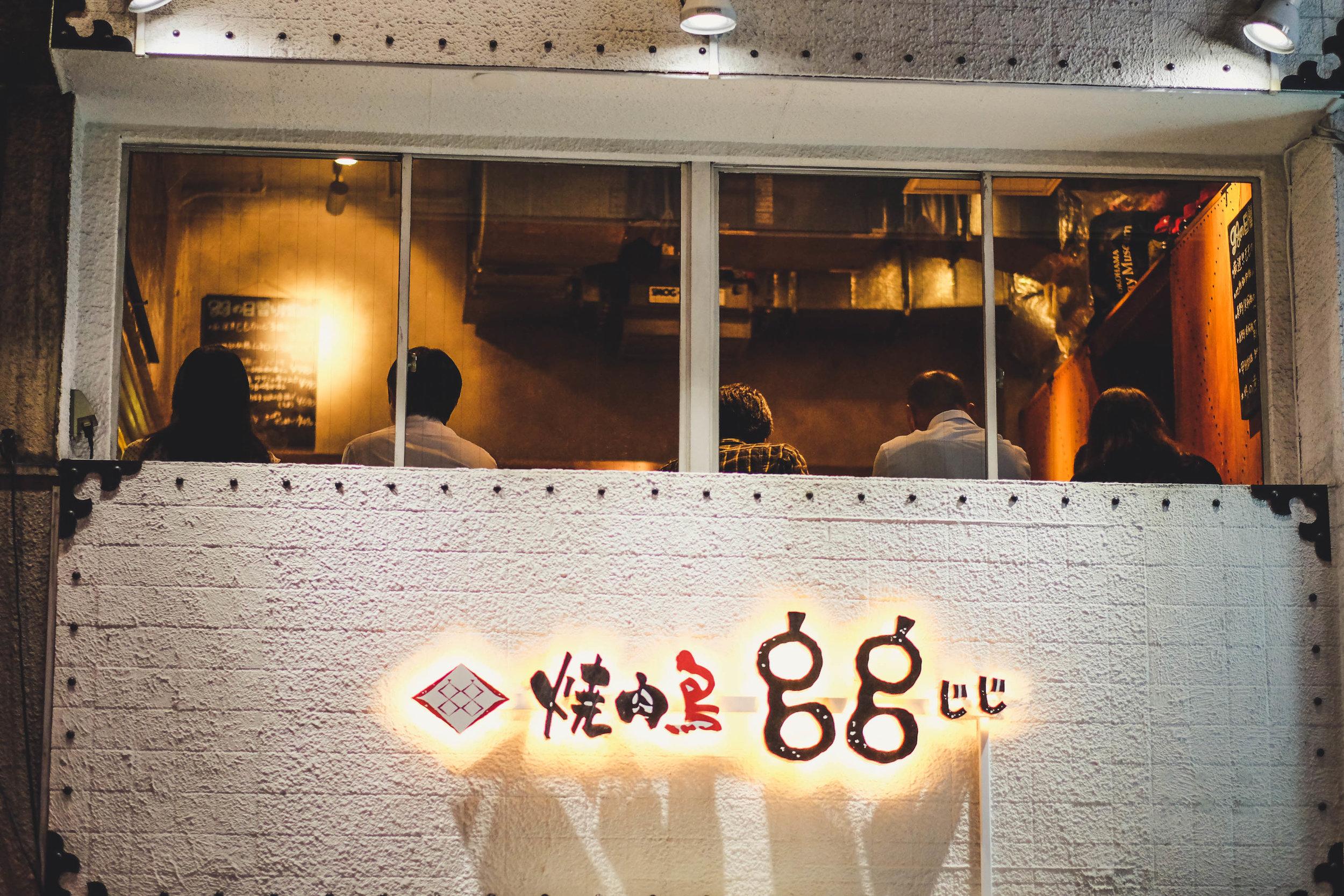8.28.19_tokyo-23.jpg
