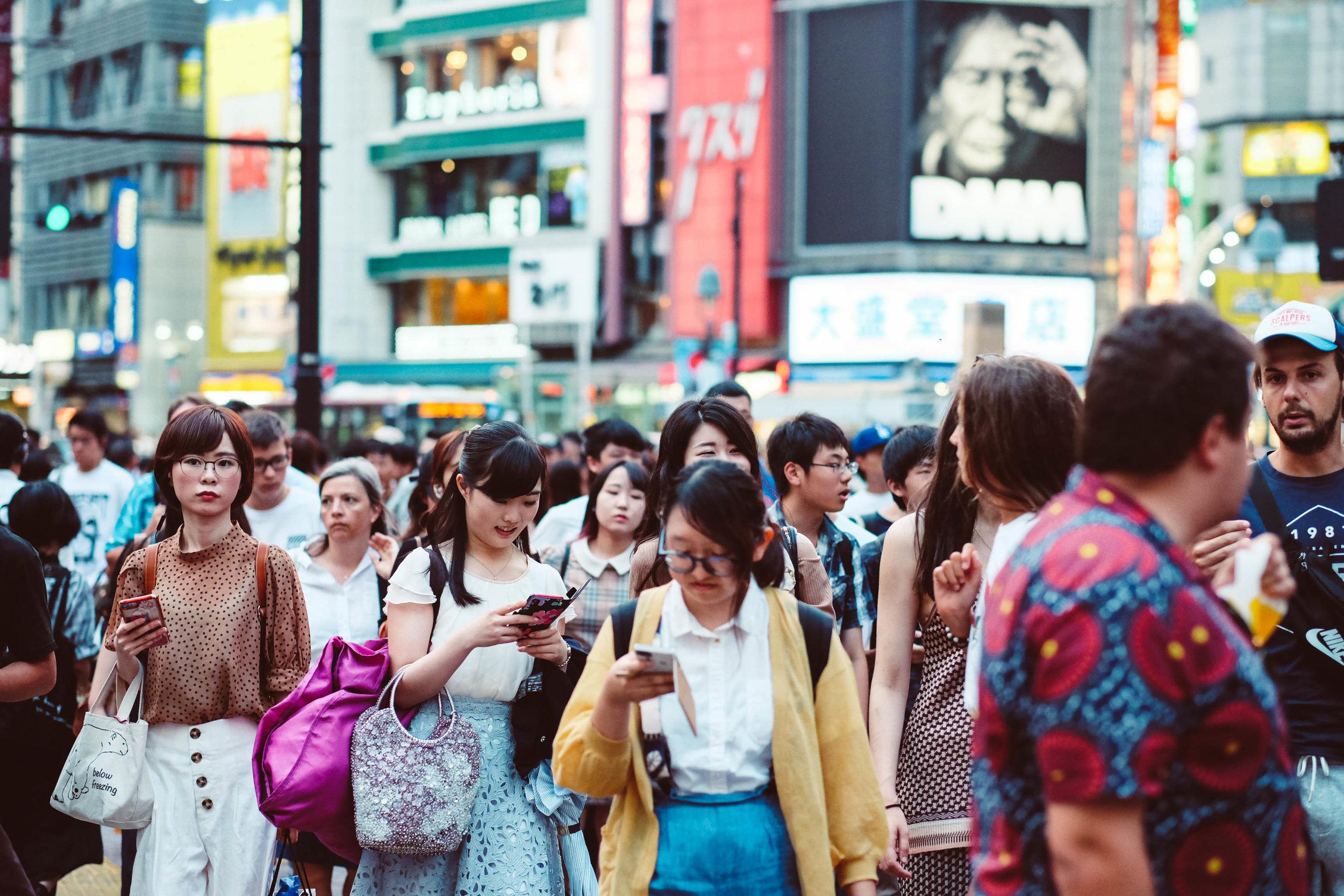8.26.19_tokyo-17.jpg